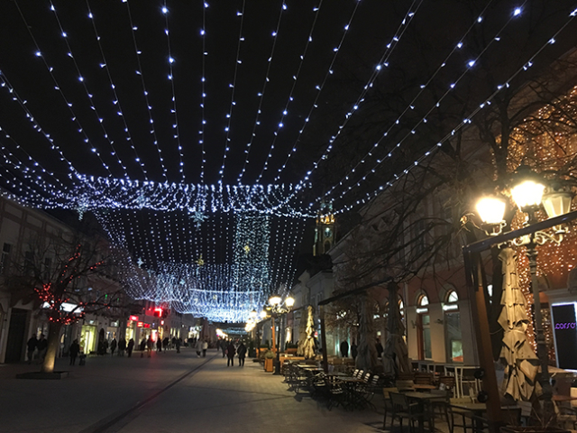 Christmas lights in Novi Sad