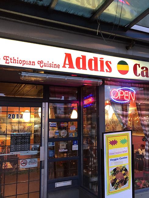 Addis Ethipian Cuisine