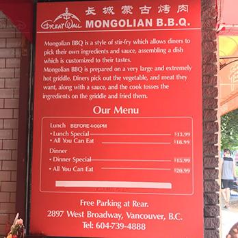 Mongolian Grill BBQ menu