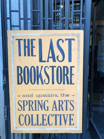 Bookstore entrance