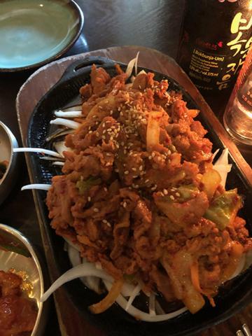 Spicy Sliced Pork
